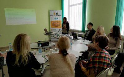Семинар «Общественные обсуждения в городах Беларуси» прошёл в Могилёве