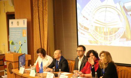 Международный семинар по развитию городов в Минске