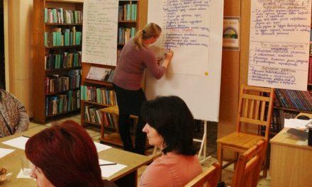 Состоялись фокус-группы для городского управления