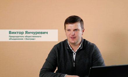Видео: Триалоги 2020: УПЛОТНИТЕЛЬНАЯ ЗАСТРОЙКА, Виктор Янчуревич