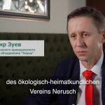 Видео: Триалоги 2020: ФОРМИРОВАНИЕ МЕСТНОГО САМОУПРАВЛЕНИЯ, Владимир Зуев.