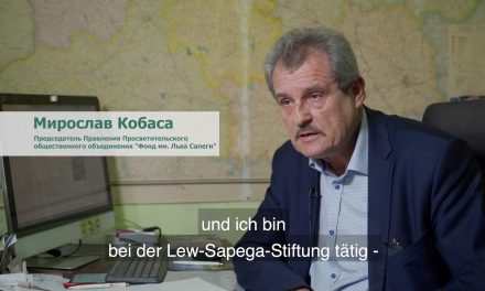 Видео: Триалоги 2020: МЕСТНОЕ САМОУПРАВЛЕНИЕ, Мирослав Кобаса