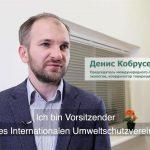 Видео: Триалоги 2020: НЕОБХОДИМЫЕ ИЗМЕНЕНИЯ В ЗАКОНОДАТЕЛЬСТВЕ, Денис Кобрусев.