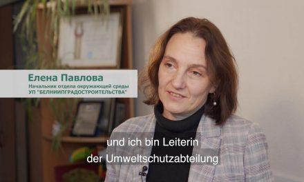 ВИДЕО: Триалоги 2020: ОБЩЕСТВЕННОЕ ОБСУЖДЕНИЕ, Елена Павлова