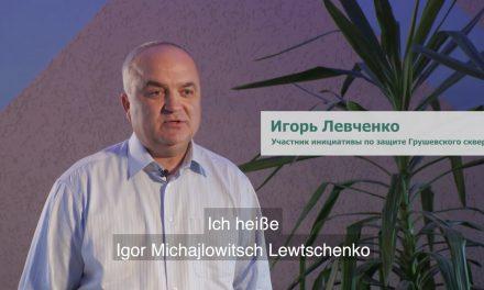 Видео: Триалоги 2020: ЗАЩИТА ЗЕЛЕНЫХ ЗОН. Игорь Левченко.