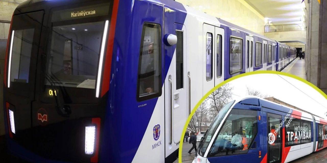 Эксперты говорят, что метро для Минска – очень дорого, лучше развивать трамваи. Узнали, так ли это